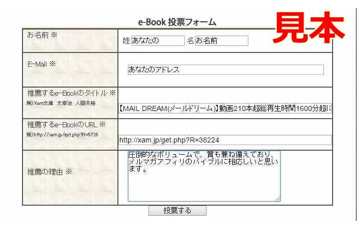 e-bookc01