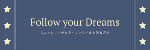 Follow your Dreams